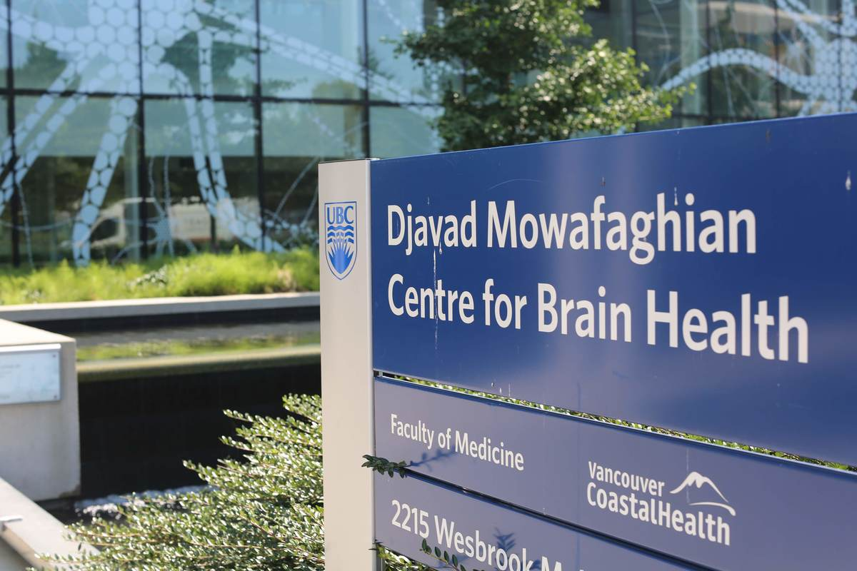 The UBC Centre for Huntington Disease is here, in the stunning Djavad Mowafaghian Centre for Brain Health